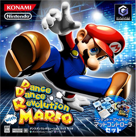 Image for Dance Dance Revolution with Mario (w/ Dancing Controller)