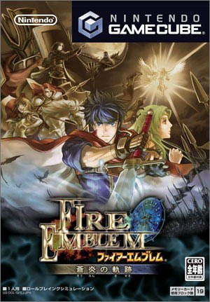 Image 1 for Fire Emblem: Path of the Blue Flame