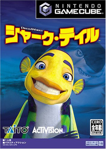 Image for Shark Tale