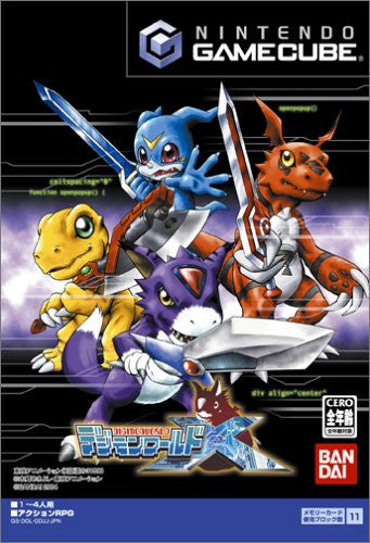 Digimon World X