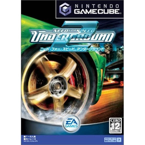 Image 1 for Need for Speed Underground 2