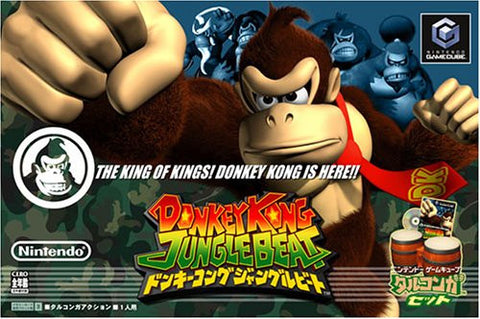 Image for Donkey Kong: Jungle Beat (incl. drum controller)