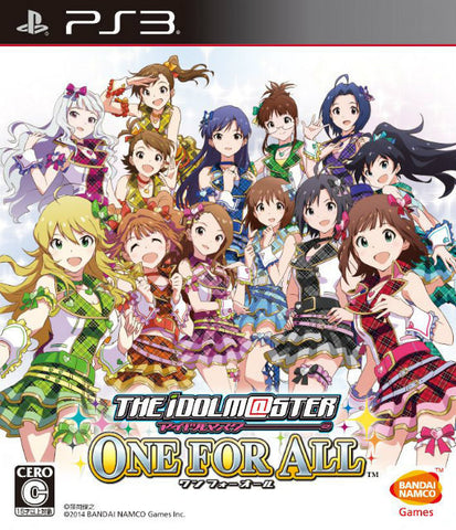Image for The Idolm@ster One for All
