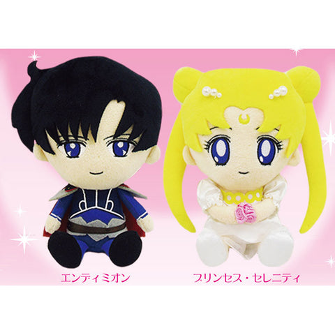 Bishoujo Senshi Sailor Moon - Princess Serenity - Prince Endymion - Sailor Sisters Collection