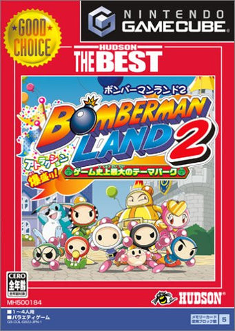 Bomberman Land 2 (Hudson the Best)