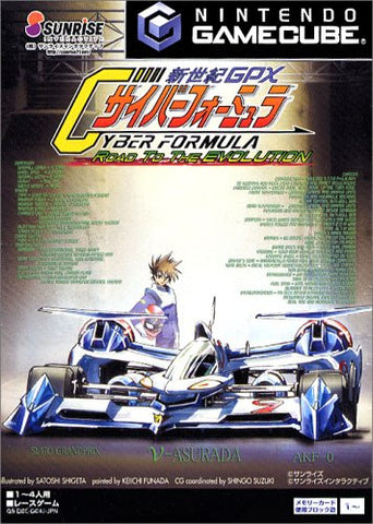 Image for Shinseiki GPX Cyber Formula: Road To The EVOLUTION