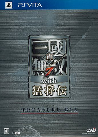 Image 1 for Shin Sangoku Musou 7 with Moushouden [Treasure Box]