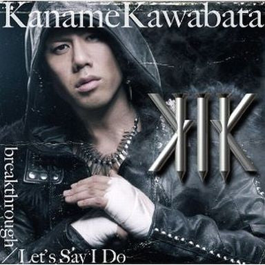 Image 1 for breakthrough/Let's Say I Do / Kaname Kawabata [Limited Edition]