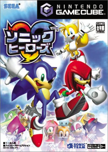 Image 1 for Sonic Heroes