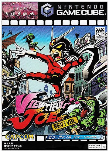 Image 1 for Viewtiful Joe Revival