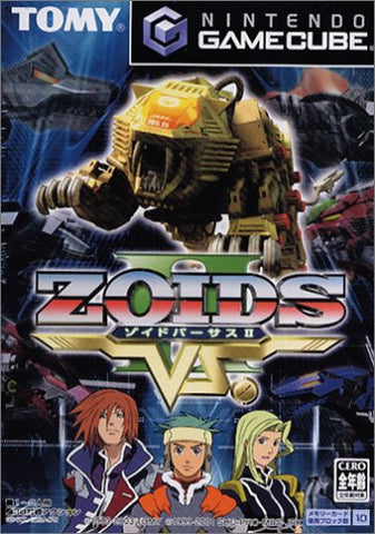 Image for Zoids Versus 2
