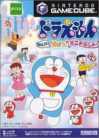 Image for Doraemon: Let's Play in Mini Land