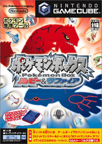 Image for Pokemon Box Ruby & Sapphire