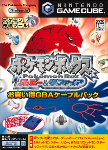 Image for Pokemon Box Ruby & Sapphire (w/ GBA Link Cable & Memory Card 59)