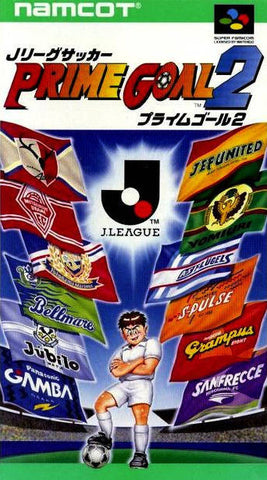 Image for J.League Soccer Prime Goal 2