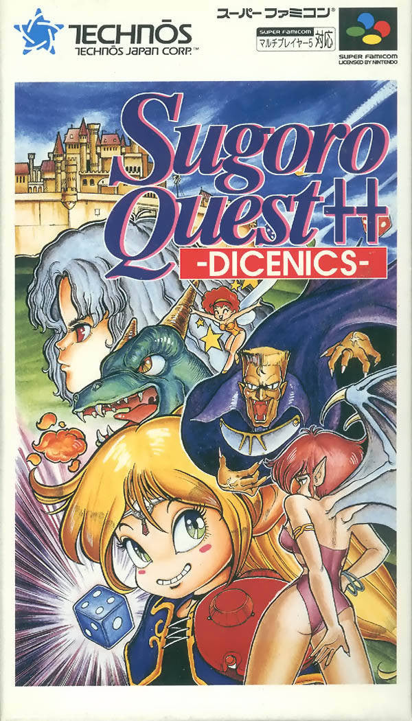 Image 1 for Sugoro Quest ++ Dicenics