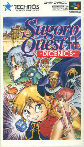 Image for Sugoro Quest ++ Dicenics