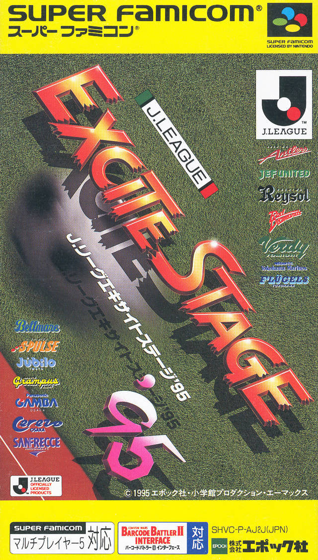 Image 1 for J. League Excite Stage '95