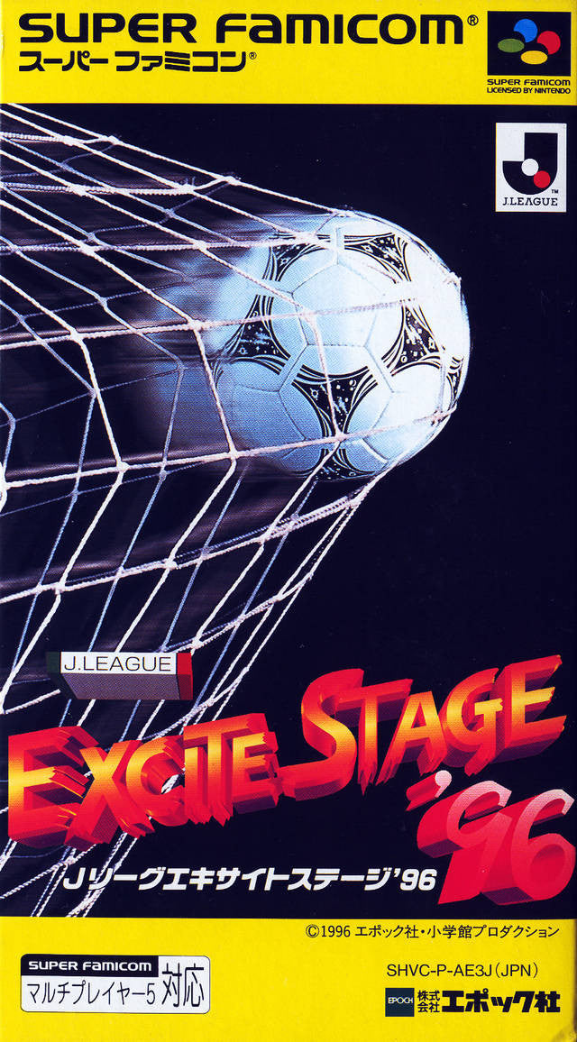 Image 1 for J. League Excite Stage '96