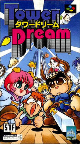 Image for Tower Dream