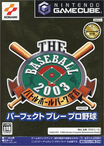 Image 1 for The Baseball 2003: Battle Ball Park Sengen Perfect Play Pro Yakyuu
