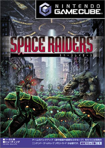 Image for Space Raiders