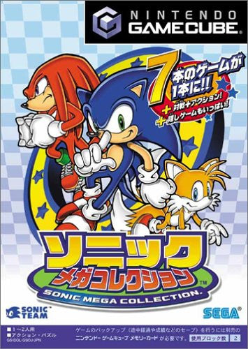 Image 1 for Sonic Mega Collection