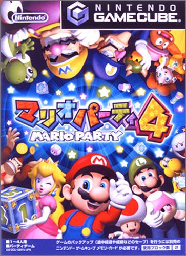 Image 1 for Mario Party 4