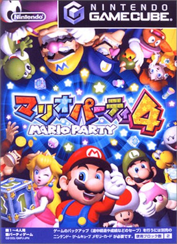 Image for Mario Party 4