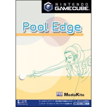 Image 1 for Pool Edge