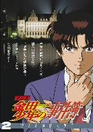 Image 1 for Kindaichi Shonen No Jikenbo Selection Vol.2 [Limited Pressing]
