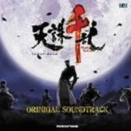 Image for Tenchu Senran Original Soundtrack
