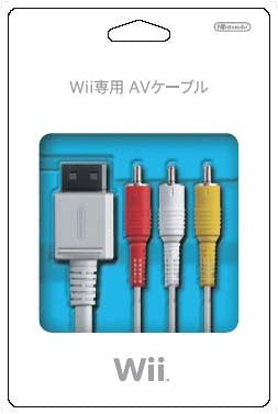 Image for Wii AV Cable