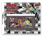 Image for Hard Cover DS Lite (Shugo - After the Palace)