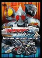 Image 1 for Kamen Rider Theme Songs DVD