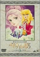Image for The Rose of Versailles 3