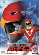Image for Chojin Sentai Jetman Vol.1