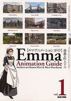 Image for Emma Animation Guide Book #1