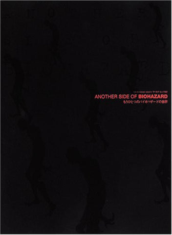Another World Of Resident Evil Biohazard Fan Book