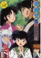 Image 1 for Inuyasha 6 no shou Vol.3