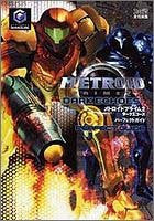 Image 1 for Metroid Prime 2: Dark Echoes Perfect Guide