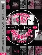 Image for International Art Animation Index Vol.3 Hiroshima International Animation Festival
