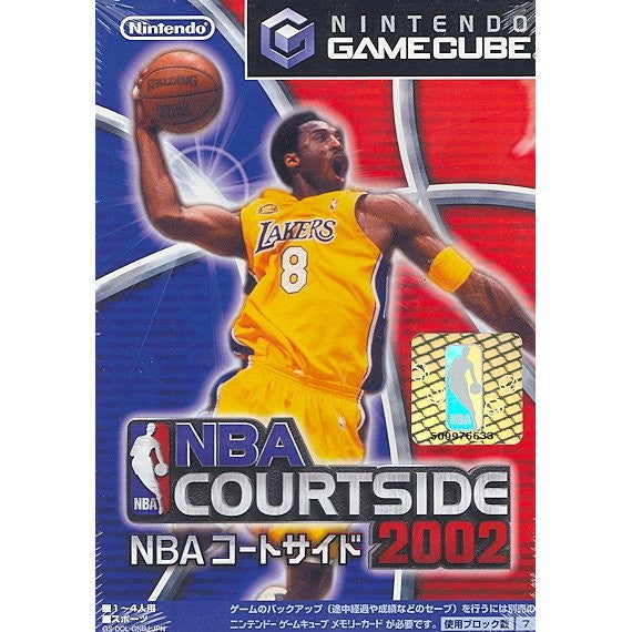 Image 1 for NBA Courtside 2002