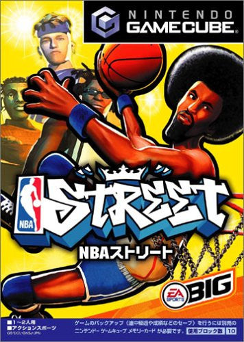 Image 1 for NBA Street