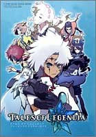 Tales Of Legendia First Adventure Guide Book / Ps2