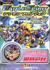 Image for Battle Spirit Digimon Frontier & Ver1.5 Swan Crystal Bandai Official Book /Ws