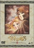 Image for The Rose of Versailles 4