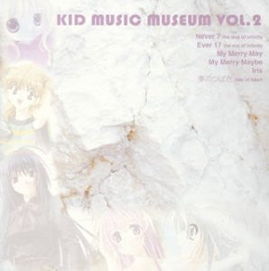 Image for Kid Music Museum Vol. 2