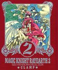 Image 1 for Magic Knight Rayearth   Illustrations Collection