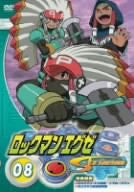 Image 1 for Rockman EXE Stream 8